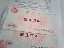 葵と一緒♪-TS3P0085.jpg