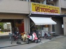 リサイクルショップ 神奈川 リサイクルデポグループのブログ
