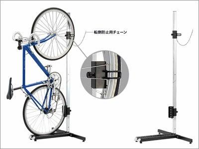 自転車の 自転車 壁掛けスタンド : まさかのロードバイク縦置き ...