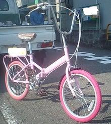 可愛い自転車|大阪 堺・松原 ...