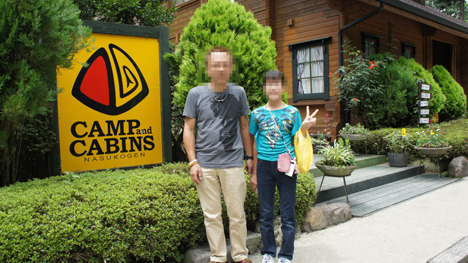 初めてのオートキャンプ!子供と一緒にキャンプに行こう!-C&C7月24日3
