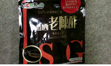 公式:黒澤ひかりのキラキラ日記~Magic kiss Lovers only~-TS3Y028700010001.jpg
