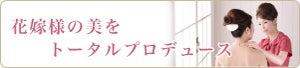 $Seocolor 瀬尾姫民のブログ~心から輝く一生ものの美を貴女に♪~-メッセージボード