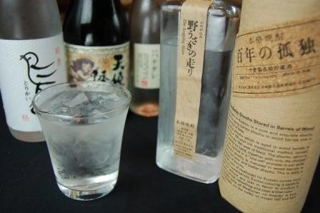 ロコショップのブログ-居酒屋 楽歳