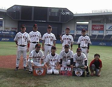 $夢旗ジャイアンツ監督のボヤキ日記