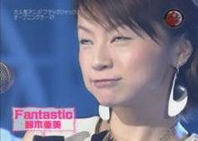 takoyakipurinさんのブログ☆-グラフィック0727012.jpg