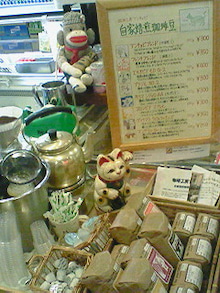 かふぇ・あんちょび-201207291139000.jpg