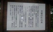 ツートン青木オフィシャルブログ「あなたを逮捕します」Powered by Ameba-20120729_123056.jpg