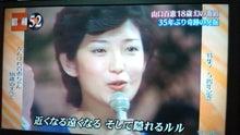 おみその昭和いとをかし手帖-120726_200305.jpg