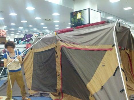 $初めてのオートキャンプ!子供と一緒にキャンプに行こう!-北戸田店ランドロック設営講習会8