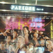 ☆314☆観劇