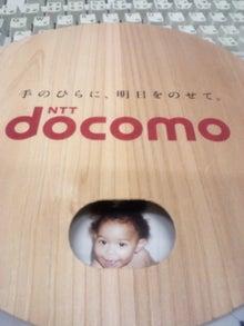 おいしいお土産ありがとう-DVC00823.jpg