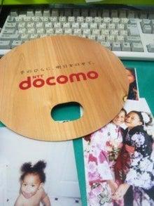 おいしいお土産ありがとう-DVC00826.JPG