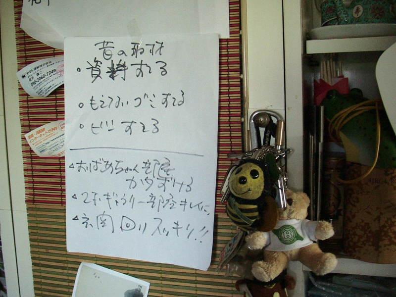 おまけ道@琵琶湖畔で実家生活♪ポテチンっ♪-20120730