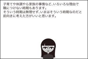 毒の滴(したたり)-240_3