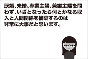 毒の滴(したたり)-240_1