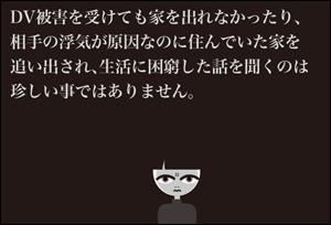 毒の滴(したたり)-240_2