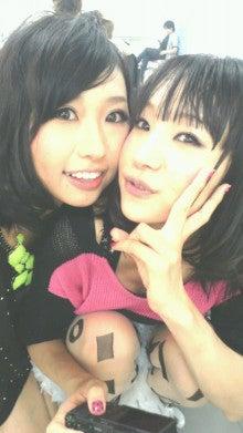 ☆★☆★marina★☆★☆-2012072919430001.jpg