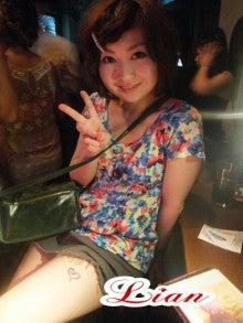 ☆ボディージュエリーLianのブログ☆-1343607572-picsay.jpg