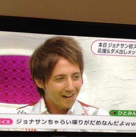 記念日! ジョナサン・シガーオフィシャルブログ「Smile ...
