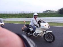 haruのブログ VFR800