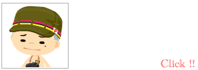 みんなの上越新聞社サンマルコのブログへ白