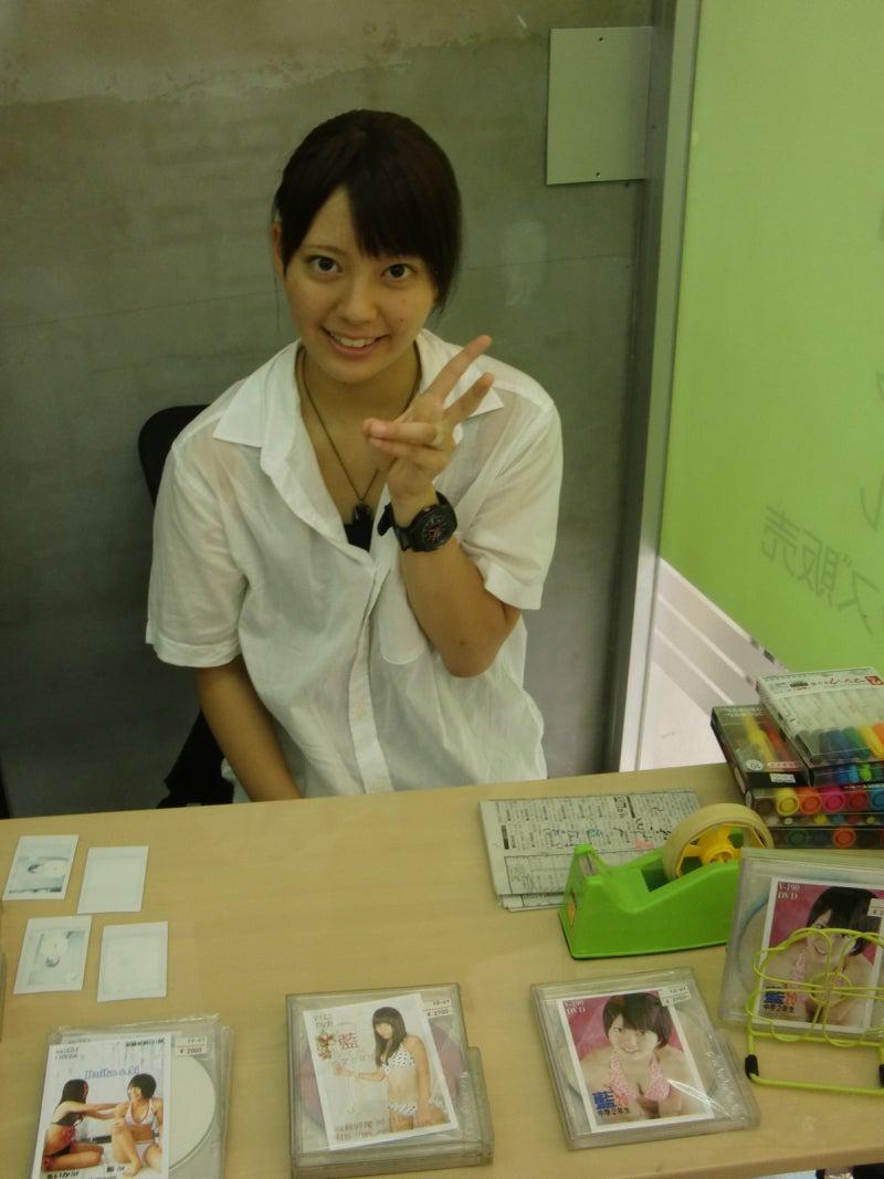 ★☆★エンプロのエース、藍ちゃん Part9★☆★YouTube動画>1本 ->画像>180枚
