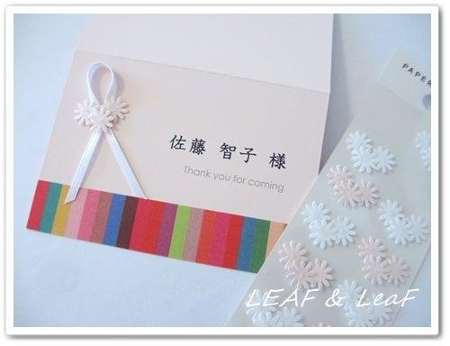 ハート 折り紙 簡単 ハート 折り紙 : 簡単に手作り!折り紙とシール ...