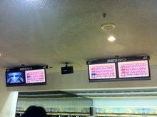 ボウラープロジェクトブログ「タレントボウラーとしてデビューを目指せ!」by Ameba