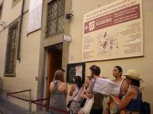夫婦世界旅行-妻編-アカデミア美術館入り口行列