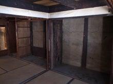 京町家を買って改修する男のblog-おしいれかべ