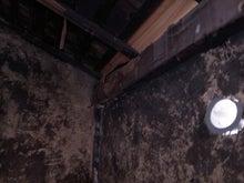 京町家を買って改修する男のblog-かべ