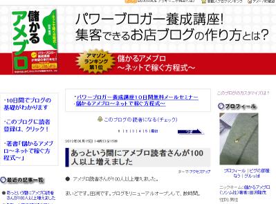 札幌 大通り駅 肩こり・腰痛・膝痛を改善するトレーニングをしませんか!?