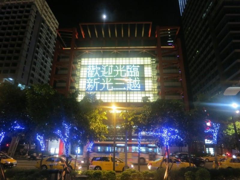 世界を旅する年収1億スーパーアフィリエイター 川島和正オフィシャルブログ Powered by Ameba-Taipei2-7