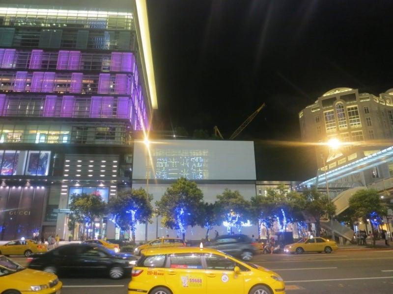 世界を旅する年収1億スーパーアフィリエイター 川島和正オフィシャルブログ Powered by Ameba-Taipei2-5