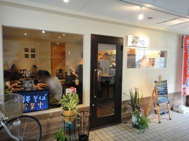 横浜発 驢馬人の美食な日々-Miikaji