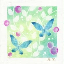 $横浜☆パステル和(NAGOMI)アート教室「スマイルハート」