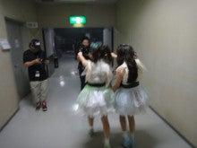 $KOTOKOオフィシャルブログ「☆きらきらみっけた晴れ曜日☆」Powered by Ameba-ショートサーキットいざ出陣~!1