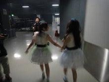 $KOTOKOオフィシャルブログ「☆きらきらみっけた晴れ曜日☆」Powered by Ameba-ショートサーキットいざ出陣~!2