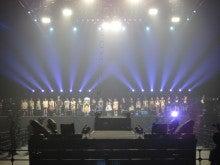 $KOTOKOオフィシャルブログ「☆きらきらみっけた晴れ曜日☆」Powered by Ameba-リハ風景