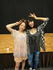 $KOTOKOオフィシャルブログ「☆きらきらみっけた晴れ曜日☆」Powered by Ameba-LiSAちゃんと☆