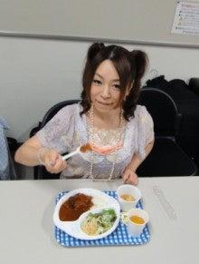 $KOTOKOオフィシャルブログ「☆きらきらみっけた晴れ曜日☆」Powered by Ameba-ごはんたべーる
