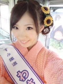 岩佐美咲 オフィシャルブログ 新スーパー美咲タイム★-PhotoWonder_share00840001.jpg