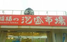 おかもとまりオフィシャルブログ Powered by Ameba-IMG_6203.jpg