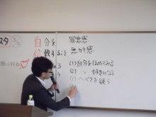 恋と仕事の心理学@カウンセリングサービス