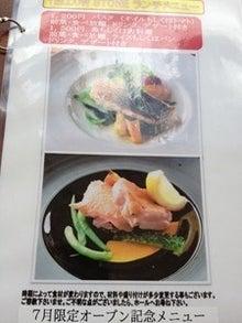 飲食店勤務の貧乏人・東陽のお小遣い稼ぎと副業のブログin沖縄-イエローストーン3