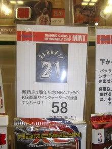 MINT新宿店のブログ
