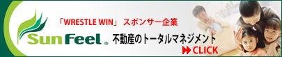 $永田克彦オフィシャルブログ「永田克彦のレッスル日記」Powered by Ameba