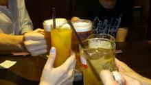 $suey blog