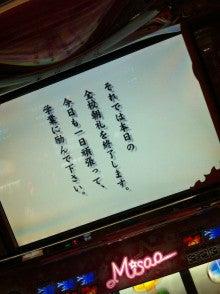 イチローのパチスロ稼働ブログ-IMG_7349.jpg